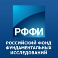 Баженова Е.Ю. победила в Конкурсе на лучшие проекты фундаментальных научных исследований РФФИ в 2019 г.