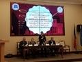 Вторая всероссийская научно-практическая конференция «Трансформация института сити-менеджмента в современной России: административная и общественная состоятельность»