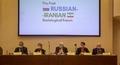 I  Российско-Иранский социологический форум-Иранский социологический форум