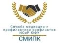 СЛУЖБА «МЕДИАЦИИ И ПРОФИЛАКТИКИ КОНФЛИКТОВ» в режиме онлайн