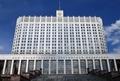 Аспирантка Института социологии и регионоведения выиграла стипендию Президента Российской Федерации