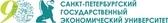 VI Всероссийский конкурс на лучшую научную работу студентов и аспирантов в области регионоведения и международных отношений имени профессора С.Б. Лаврова