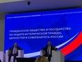 Директор ИСиР ЮФУ принял участие во встрече с Министром иностранных дел Сергеем Лавровым
