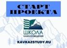 Студентов ИСиР ЮФУ приглашают принять участие в научно-образовательном проекте