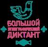 Международная акция «Большой этнографический диктант- 2019» прошла в ИСиР