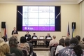 В Южном федеральном университете прошел III Всероссийский конфликтологический форум «Векторы развития современной конфликтологии»