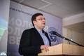 Всероссийская конференция студентов, аспирантов и молодых ученых «Путь в науку»