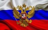 Международная научная конференция  «Гражданский патриотизм и солидаристкие практики в России»