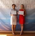 Магистрантка 1 курса ИСиР ЮФУ стала победителем Всероссийского конкурса научных и студенческих работ в сфере межнациональных и межрелигиозных отношений