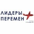 Первый форум молодых учёных Юга России