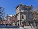 Первый Крымский социологический форум «Состояние и проблемы социокультурной  интеграции Крыма в Россию»